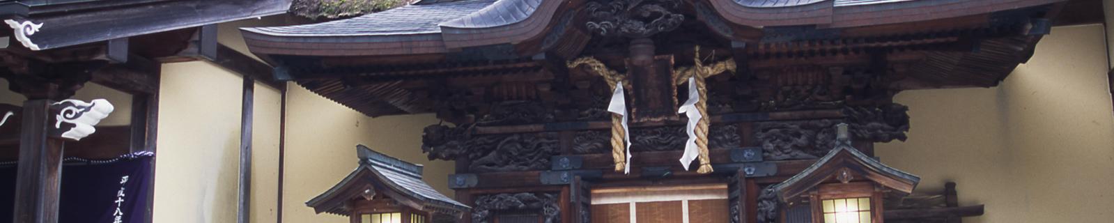 古峯神社参拝ツアー