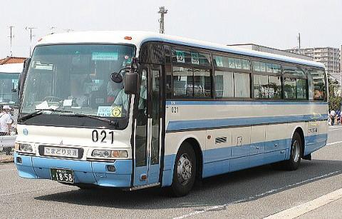送迎バス大幅値下げ