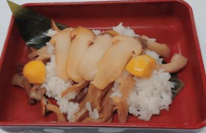 松茸ごはん(夕食A/個人盛り)