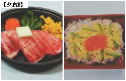 牛陶板焼き/カニちらし(個人盛り)