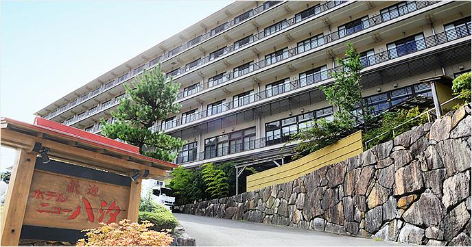 ホテルニュー八汐 外観
