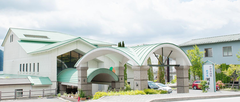 中禅寺温泉-ホテル湖畔亭