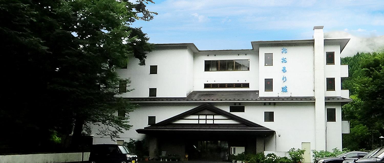 鬼怒川温泉-旅荘おおるり荘