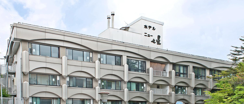 草津温泉-ホテルニュー七星