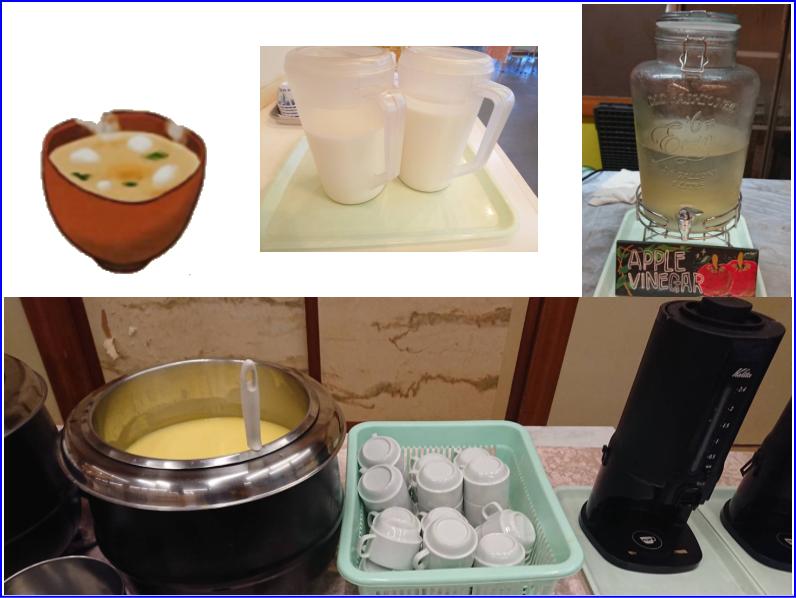 味噌汁/牛乳/リンゴ酢/コーンポタージュスープ/コーヒー