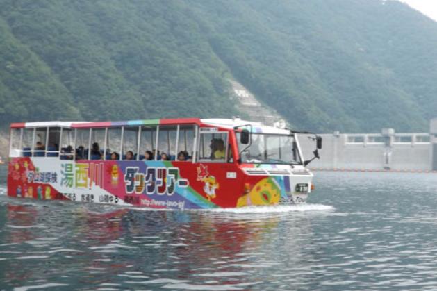 水陸両用バスで行くダム湖探検!