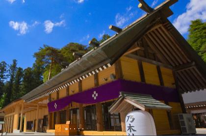 「乃木神社と沢観音寺」無料送迎