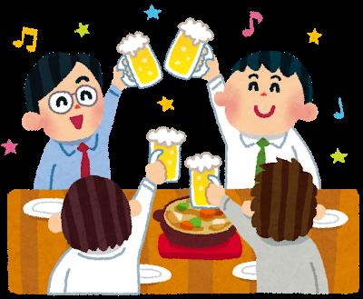 「忘年会・新年会・歓送迎会・同窓会」お勧めプラン