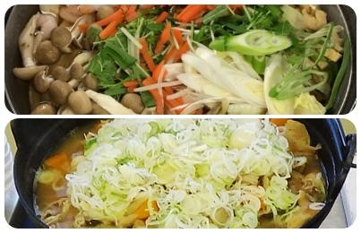 海鮮鍋/もつ煮