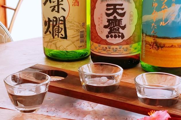利き酒~酒蔵自慢の地酒3種を飲み比べ~