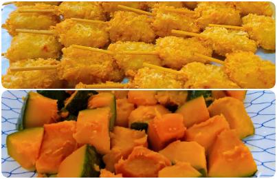 豚玉ねぎ串カツ/栗かぼちゃうま煮