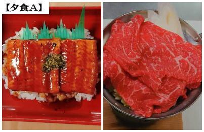 うなぎの蒲焼/すき焼き(個人盛り)